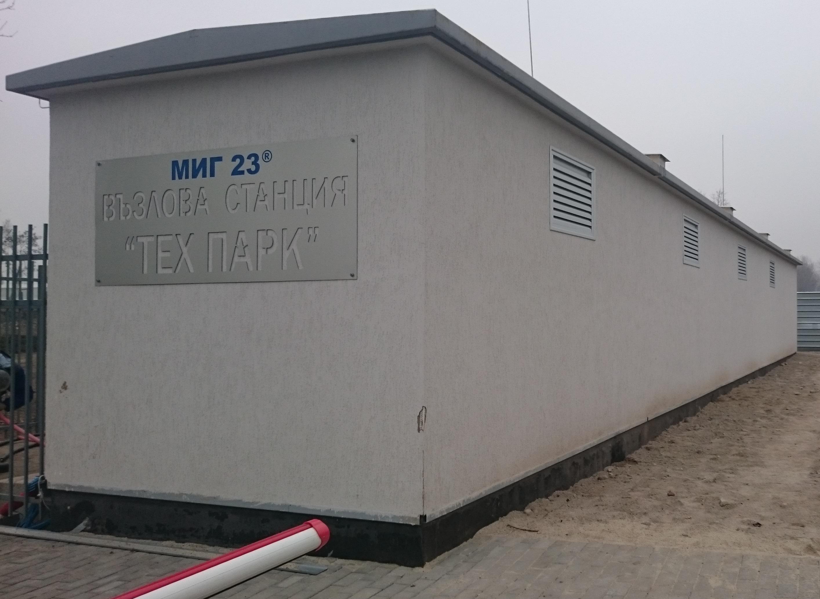 Distribution-stations